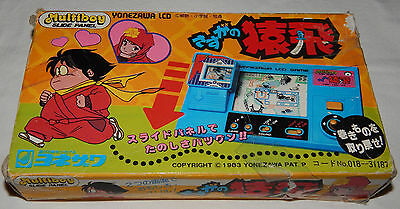 VINTAGE NINJA MULTIBOY SLIDE PANEL YONEZAWA LCD HANDHELD GAME IN BOX/BOXED/watch