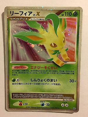 Pokemon Carte / Card Leafeon LV.X Rare Holo DP4