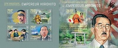 CA14101ab Central Africa 2014 Emperor Hirohito MNH SET