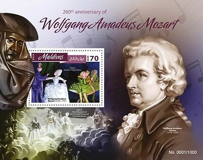 Z08 IMPERFORATED MLD16408b MALDIVES 2016 Wolfgang Amadeus Mozart MNH