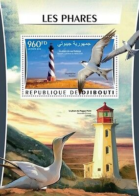 Z08 IMPERFORATED DJB16314b DJIBOUTI 2016 Lighthouses MNH