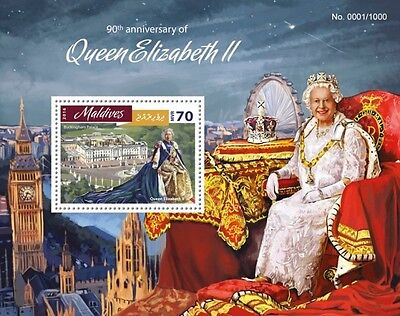 Z08 IMPERFORATED MLD16409b MALDIVES 2016 Queen Elizabeth II MNH