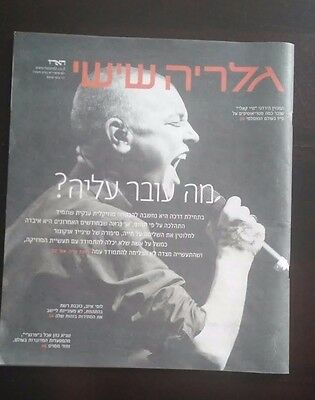 SINEAD O'CONNOR On Cover ISRAEL HEBREW MAGAZINE