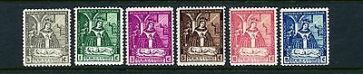 DOMINICAN REP   MNH   383-88    Lady of Altagracia         DZ691