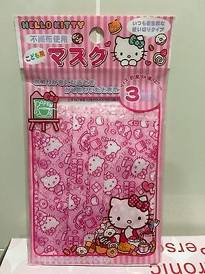 SANRIO Hello Kitty Cute Face Masks (3pcs in a pack)-Small