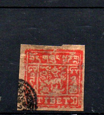 STAMP FROM CHINA-TIBET IMPERF 1933,QUITE RARE,S,G 3,No 11 a..