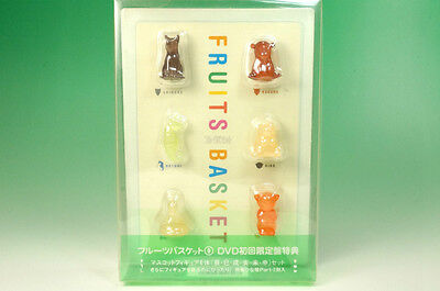 Fruits Basket DVD 9 Special gift for first release Mascot Figure ( Without DVD )