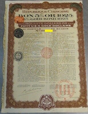 China 1925 Chinese Republic, 5% Gold Bond, $50 Gold USA, Boxer Loan
