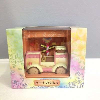 Rare JP Sylvanian Families (Calico Critters US) Misty Forest F-09 Cake Car NIB