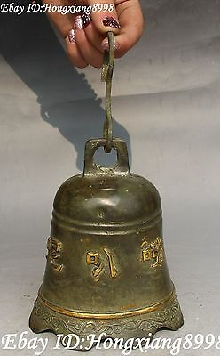 """9"""" Chinese Buddhism Bronze Gilt Temple Carving Word Hanging Bell Zhong Statue"""