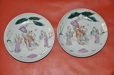 Lot Two  Plates Chinese Famille Rose , Tongzhi