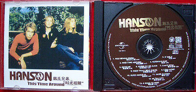 RARE SEALED OFFICIAL Hanson This Time Around CD from CHINA!