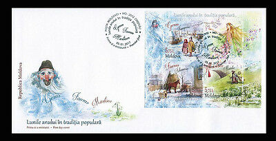 """Moldova 2017 """"Traditional Folk Months"""" First Day Cover"""