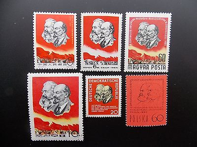 China, Joint Issue, PRC and 5 Other Countries, C113, 1965, Unused