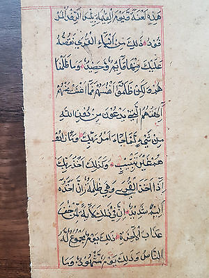 Islamic Medieval manuscript Quran leaf 16th Century