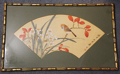 Oriental watercolour on silk, flowers and a bird signed and stamped