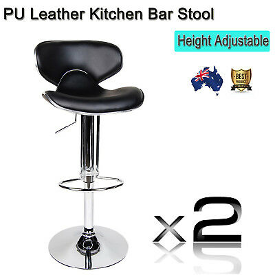 2pcs Modern PU Leather Stainless Steel Height Adjustable Kitchen Bar Stool Black