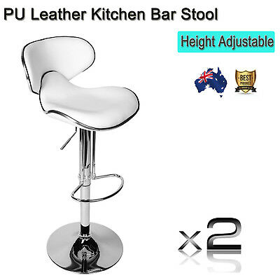 2pcs Modern PU Leather Stainless Steel Height Adjustable Kitchen Bar Stool White