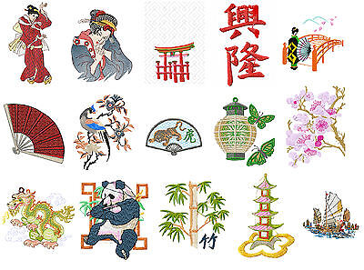 Machine Embroidery Designs 'Oriental 2' 55 sets PES format