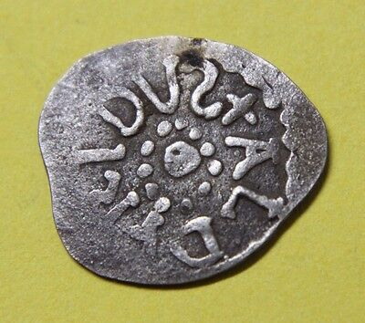 ANGLO-SAXON, Kings of Northumbria. Aldfrith. 685-705 AD Silver Sceat Coin