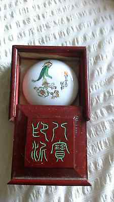 Vintage Chinese Porcelain Signed Paste Pot In Red Laquer Box