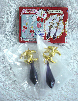 Sailor Moon Earphone Charm Set 2: Black Lady Chibimoon Earrings
