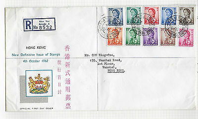 HONG KONG 1962 Annigoni set to $! on ILLUSTRATED FDC from MANYEE TO WANCHAI