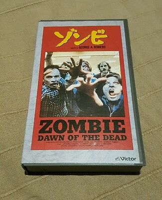Zombie tape VICTOR  VHS Japan  dawn of the dead