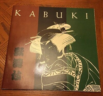 1969 Souvenir Program Kabuki Theater of Japan Appearance In New York City