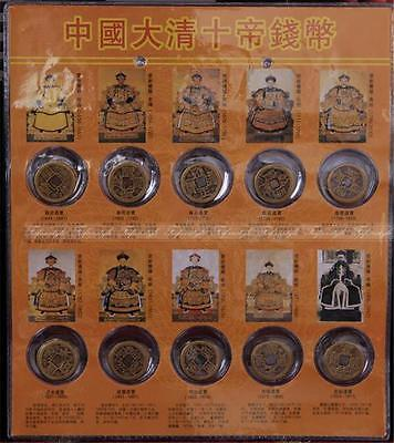 10PCs  CHINESE OLD COINS The Qing Dynasty Collection china coins F829