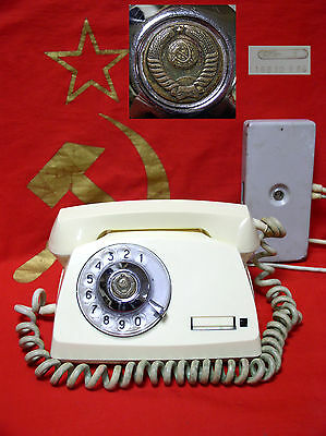 Soviet Russian KGB PHONE ORIGINAL protection listening USSR security 1986