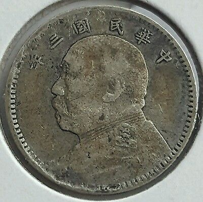 1914 China Silver 10 Cents  1 Chiao Fat Man Coin