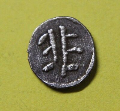 Merovingian  PAGUS MOSELLENSIS - METTIS - METZ (Moselle) - ANONYMOUS COINAGE