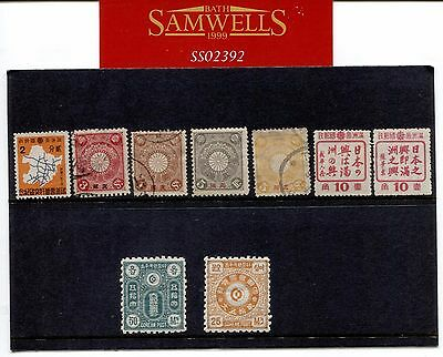 SS2392 JAPAN & KOREA Collection of stamps Various Issues