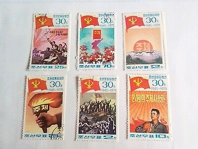 Korea, Korean stamps - history 1945/1975