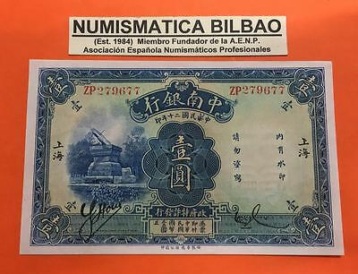CHINA SOUTH SEA BANK LIMITED 1 YUAN 1931 UNC Pick 3A @RARE BANKNOTE@ BILLETE SC