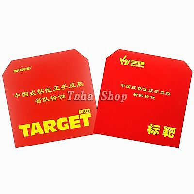 Sanwei TARGET (Provincial) Pips-in Table Tennis Rubber with sponge