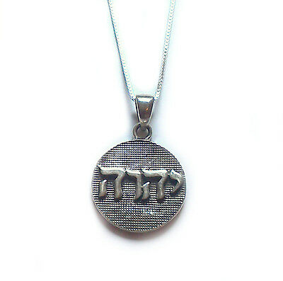 Sterling Silver Jewish Jehovah Yahweh God Name Hebrew Necklace Kabbalah