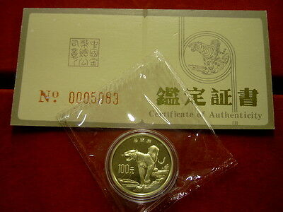 100 Yuan China Gold 1989  in Originalfolie mit Zertifikat