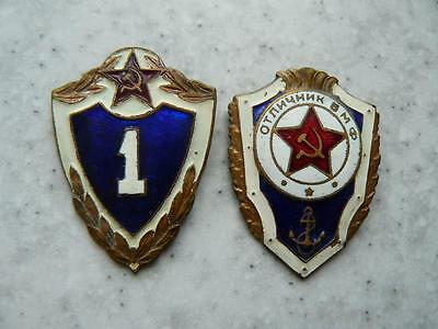 UdSSR.Old Soviet badge.Excellence in the Navy and sailor (1st class).