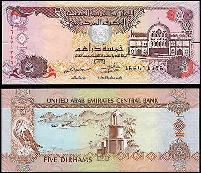 UNITED ARAB EMIRATES 5 DIRHAMS (P26e) 2015 UNC