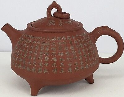 20th century Chinese Yixing zisha purple clay teapot signed with Heart Sutra
