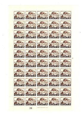 Iceland 1954 Harbour View - 5AUR - full sheet of 50 stamps