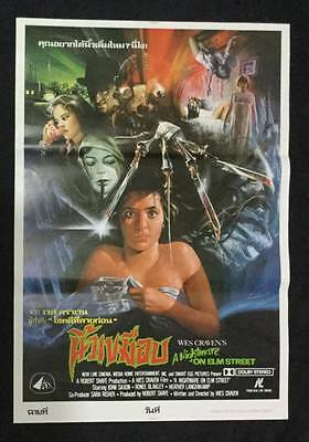 Nightmare on Elm Street 1984 Horror Thai Movie Poster No blu ray Wes Carven