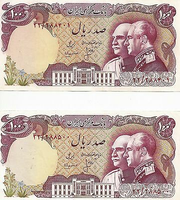 1976 Iran 100 Rials Commemorative One Note Uncirculated (Hard To Find)