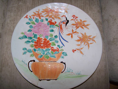 Large Japanese plate with Chinese six character mark