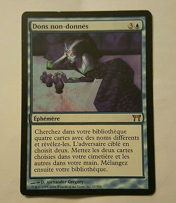 X1 Doni Mai Dati - Gifts Ungiven FRANCE MTG MAGIC