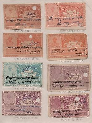 INDIAN STATES: Bharatpur State - Court Fee Stamps - On Album Page (4421)
