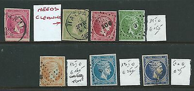 Greece Nice Group Hermes Heads Not Identified By Seller Interesting