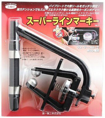 DAIICHISEIKO Super Line Marquee Line Spooling for Spinning Reel New!